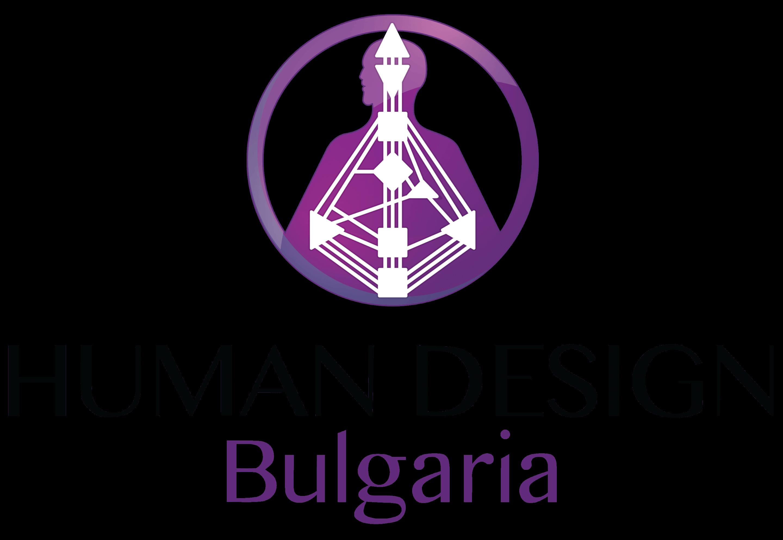 Human Design Bulgaria